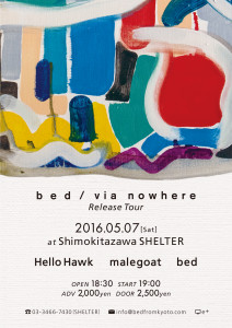 20160507_bed